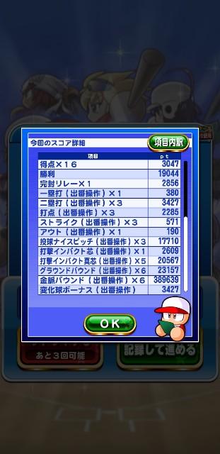 f:id:arimurasaji:20191127205202j:image
