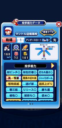 f:id:arimurasaji:20191128213040j:plain