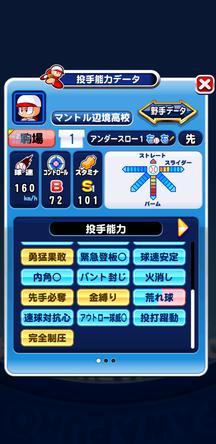 f:id:arimurasaji:20191128213043j:plain