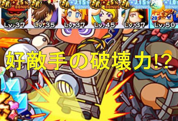 f:id:arimurasaji:20191128213357j:plain