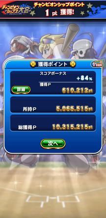 f:id:arimurasaji:20191128214512j:plain