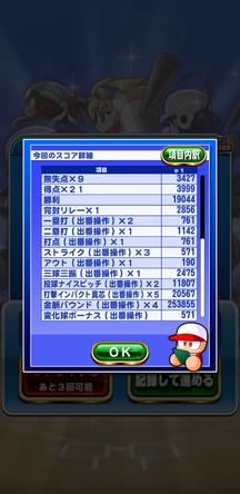 f:id:arimurasaji:20191128214515j:plain