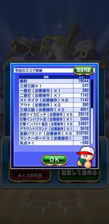 f:id:arimurasaji:20191128214549j:plain
