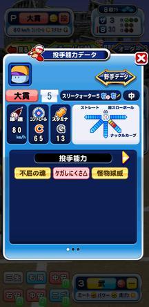 f:id:arimurasaji:20191128214616j:plain
