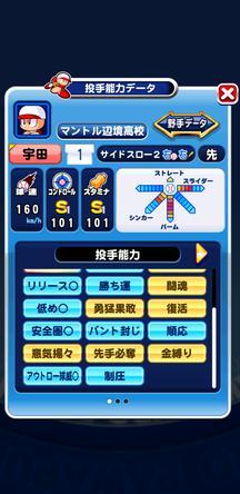 f:id:arimurasaji:20191130115629j:plain