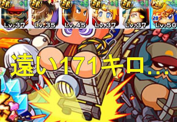 f:id:arimurasaji:20191130115907j:plain
