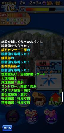 f:id:arimurasaji:20191130135400j:plain