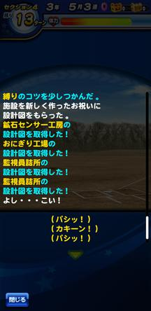 f:id:arimurasaji:20191130135444j:plain