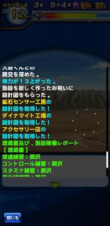 f:id:arimurasaji:20191130135449j:plain