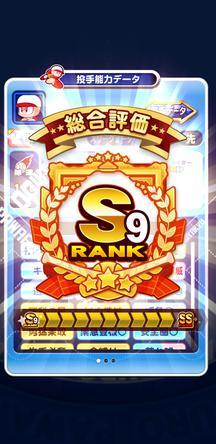 f:id:arimurasaji:20191130135600j:plain