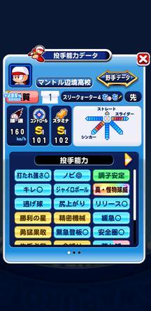 f:id:arimurasaji:20191130135605j:plain