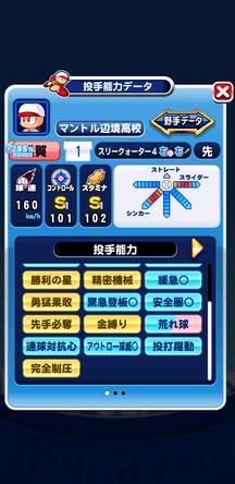 f:id:arimurasaji:20191130135607j:plain