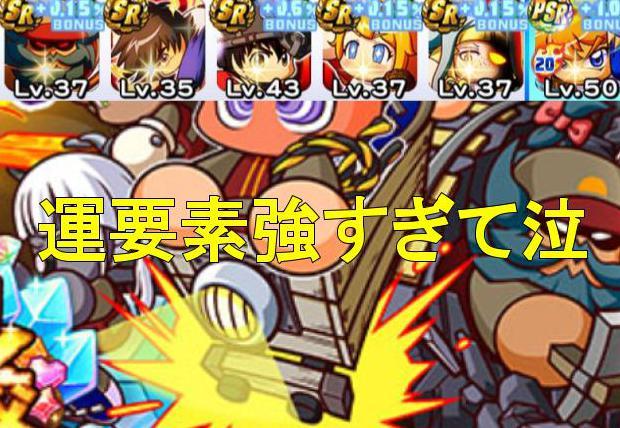 f:id:arimurasaji:20191130140116j:plain