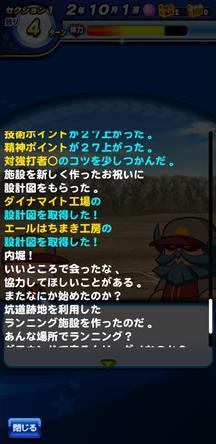 f:id:arimurasaji:20191130184636j:plain