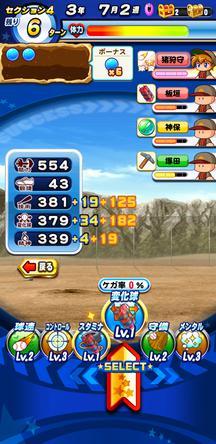 f:id:arimurasaji:20191130185428j:plain