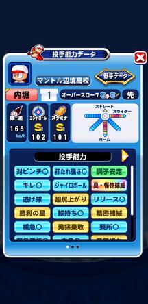 f:id:arimurasaji:20191130185451j:plain