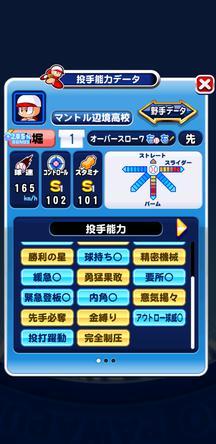 f:id:arimurasaji:20191130185454j:plain