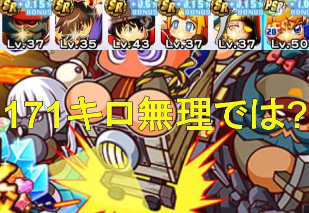 f:id:arimurasaji:20191130185859j:plain
