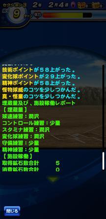 f:id:arimurasaji:20191201141753j:plain