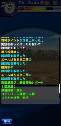 f:id:arimurasaji:20191201141809j:plain