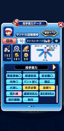 f:id:arimurasaji:20191201142106j:plain