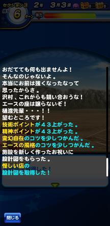 f:id:arimurasaji:20191201164315j:plain