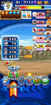 f:id:arimurasaji:20191201164412j:plain