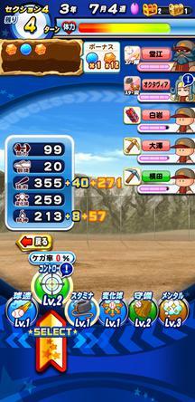 f:id:arimurasaji:20191201164419j:plain