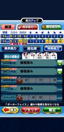 f:id:arimurasaji:20191201164442j:plain