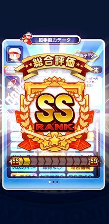 f:id:arimurasaji:20191201164445j:plain