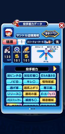 f:id:arimurasaji:20191201164448j:plain