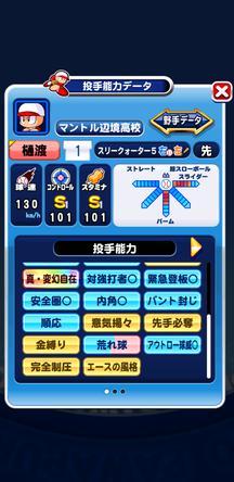 f:id:arimurasaji:20191201164452j:plain