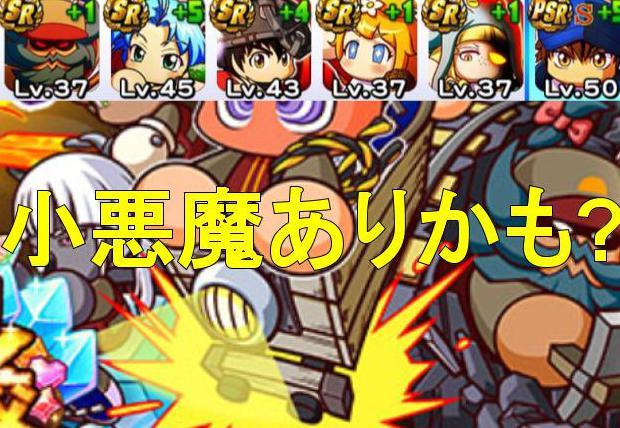 f:id:arimurasaji:20191201164804j:plain