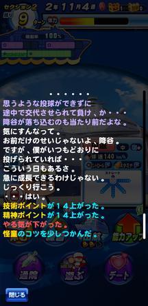 f:id:arimurasaji:20191202222552j:plain