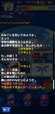 f:id:arimurasaji:20191202222607j:plain