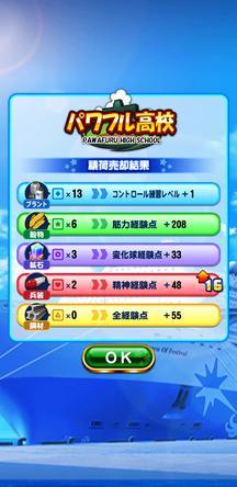 f:id:arimurasaji:20191202222624j:plain