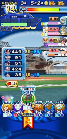 f:id:arimurasaji:20191202222712j:plain