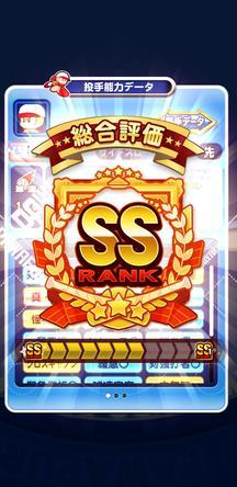 f:id:arimurasaji:20191202222740j:plain