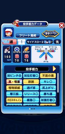 f:id:arimurasaji:20191202222744j:plain