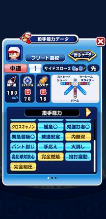 f:id:arimurasaji:20191202222747j:plain
