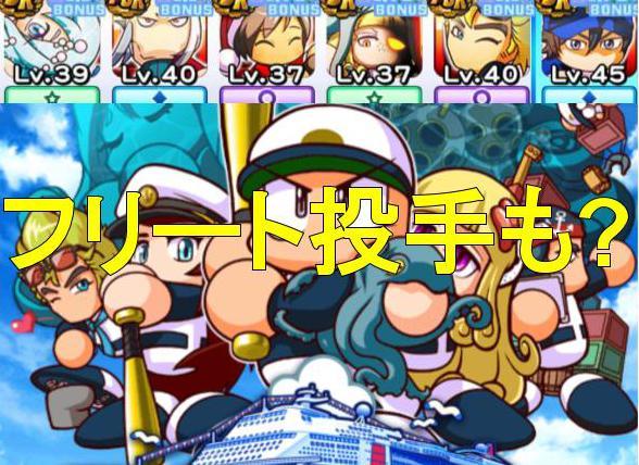 f:id:arimurasaji:20191202223106j:plain