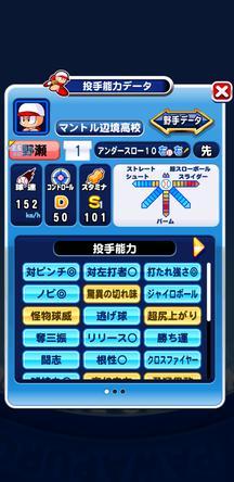 f:id:arimurasaji:20191203205713j:plain