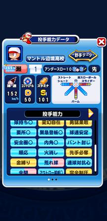 f:id:arimurasaji:20191203205715j:plain