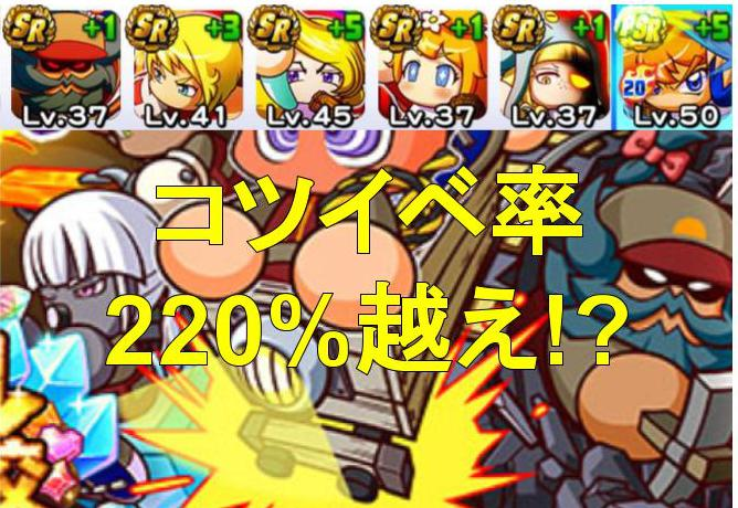 f:id:arimurasaji:20191203205921j:plain