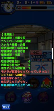 f:id:arimurasaji:20191204212607j:plain