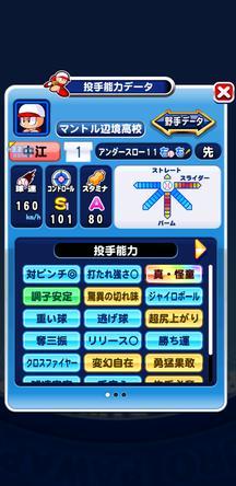 f:id:arimurasaji:20191204212627j:plain