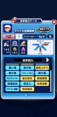 f:id:arimurasaji:20191204212630j:plain