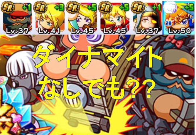 f:id:arimurasaji:20191204212845j:plain