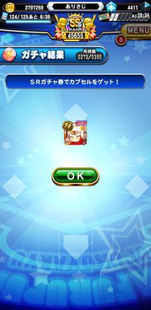 f:id:arimurasaji:20191205215632j:plain