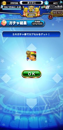 f:id:arimurasaji:20191205215644j:plain